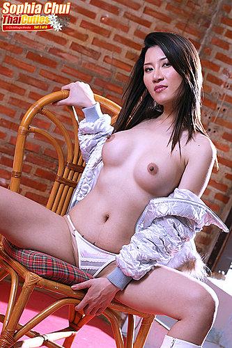 Sophia Chui